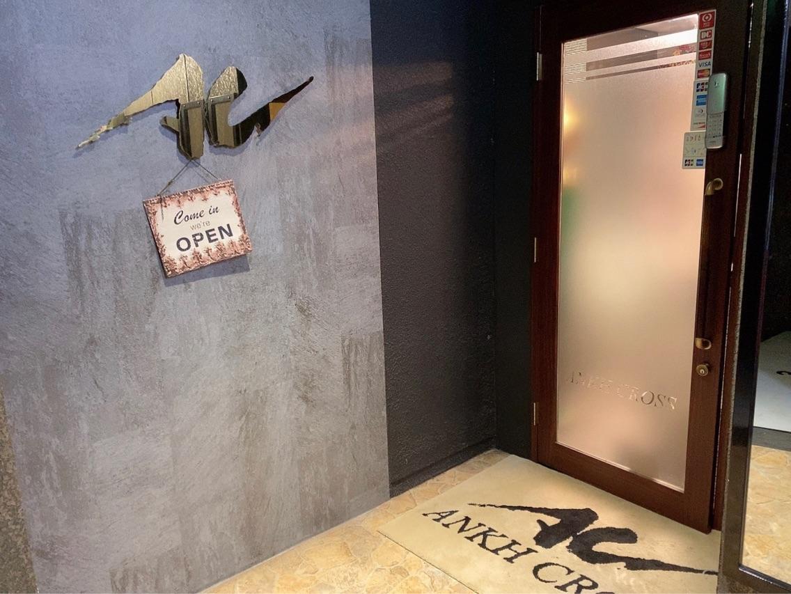 ANKHCROSS(アンククロス新宿東口店)