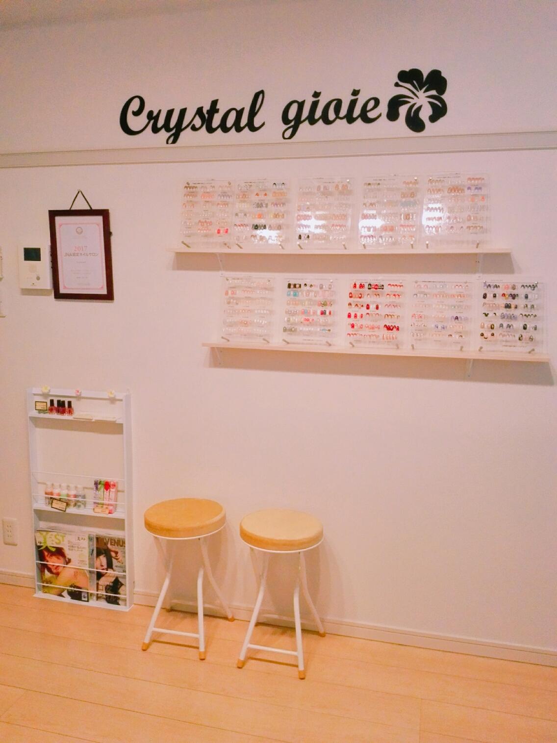 crystal gioie