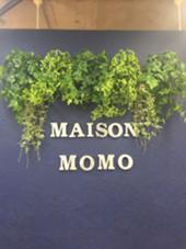 MAISON MOMO   メゾンモモ所属・悠歌Harukaのフォト