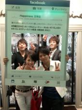 HAPPINESS王寺店所属・木戸竜麻のスタイル