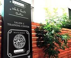 SalonC for Spa&Treatment所属・サロンシーフォースパ&トリートメントのフォト