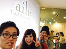 aile total beauty solon生駒店所属・松中晃仁のスタイル