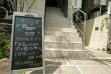 店内写真。入り口です!新築で綺麗な建物です! canon【カノン】HairMake所属・大岡杏子のスタイル
