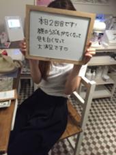 お顔脱毛をされた際のお客様の生のお声です(*^^*) 是非ご参考に♪♪ plaisir~プレジール~所属・宮崎愛美のフォト
