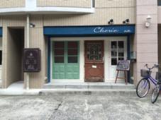 cherie un所属・藤本菊江のスタイル