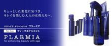 松本平太郎美容室銀座PART2所属・堀川智史のスタイル