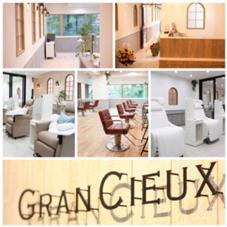 GranCieux青葉台店のお店の雰囲気です♪ Gran  Cieux 青葉台店所属・髙橋志織のフォト