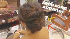 くるりんぱを3回して、下はまとめましたっ(^^)♡ Allee所属・藤澤佑佳のスタイル