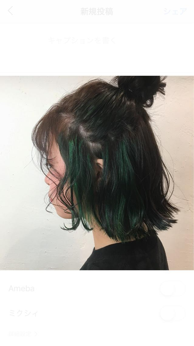 #ショート #カラー inner highlight green❤︎
