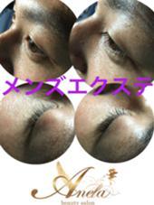 マツエク・マツパ メンズエクステ ¥5400