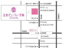 MAP 日本ビューティー学院所属・奥西紗希のフォト