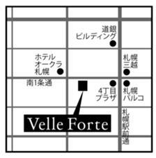 大通りのど真ん中! 通いやすさもバッチリです(^^) Velle Forte所属・板本光幸のスタイル