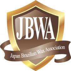 日本ブラジリアンワックス協会上級認定講師在籍店 Courage   クラージュ所属・松原施術者のフォト