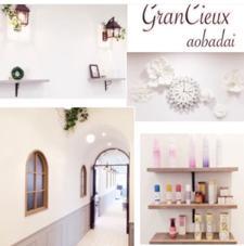 Gran  Cieux所属・加藤未来のフォト