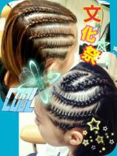 文化祭コーンロウ hairspace.COCO店長 練馬店所属・モリタミエコのスタイル
