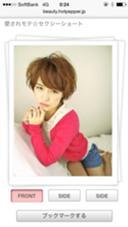 ショート〜ロング大歓迎 崎浜紅衣のスタイル