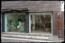 お店の外観です! 看板がないのでご注意下さい。 atelier chou chou所属・島崎陸のスタイル