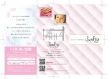 すごくお得な通い放題もあります! まつ毛エクステ専門美容室SunRise所属・平野摩美のフォト