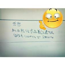 男性もOKです✨ Holiday所属・野村佳子のフォト