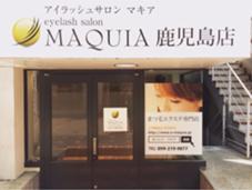 マキア鹿児島店所属・MAQUIA鹿児島のフォト