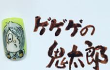 アニメネイルも承ってます♪   料金とご予約は直接ご連絡ください。 j-one所属・奈良美智代のフォト