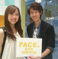 FACE。石川町所属・三田佑一のスタイル