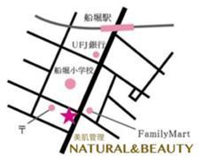 当店、地図 美肌管理 NATURAL&BEAUTY所属・美肌管理夏美のフォト