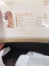 おおまかなロング料金の例です 鎌崎雅也のスタイル