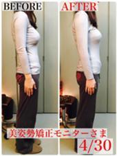 美姿勢矯正  ・肩の位置が後ろに。巻き肩改善!  ・後ろ重心から体全体で立てるように。  ・バスト上部がボリュームアップ↑↑位置も上に上がりました↑↑  ・内臓が元の位置に戻ってウエストダウン↓↓  ・下向きヒップが上向きヒップに↑↑ 浅木若菜のフォト