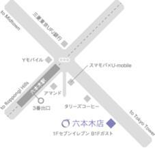 barbarossa 六本木店所属・オサナイサキコのフォト