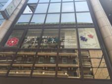 こちらのビルの2階になります。 アネモネ 心斎橋所属・田中泉のフォト