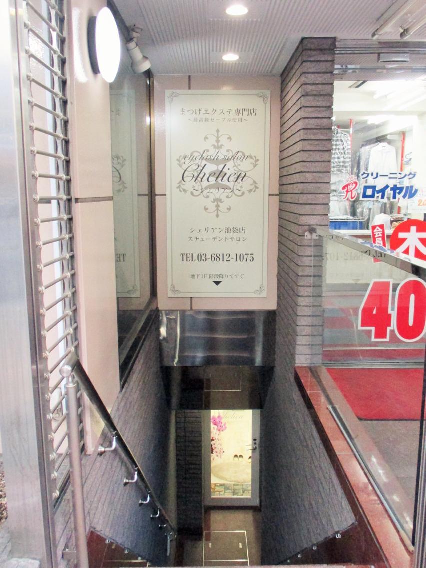 #マツエク・マツパ 池袋店入り口の階段はこちらの看板の下です。 地下1階へお入りください
