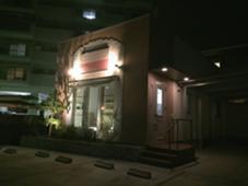 オープンしたばかりの素敵なサロンです。 メナードフェイシャルサロン瀬戸陶原所属・メナードフェイシャルサロン瀬戸陶原町店のフォト