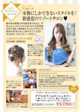 ageha掲載ページです★ Flair.4&M Lip Rei(マリップレイ)所属・Flair.4M Lip reiのフォト