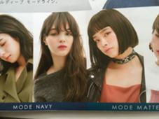fange of hair所属・岩田純也のスタイル