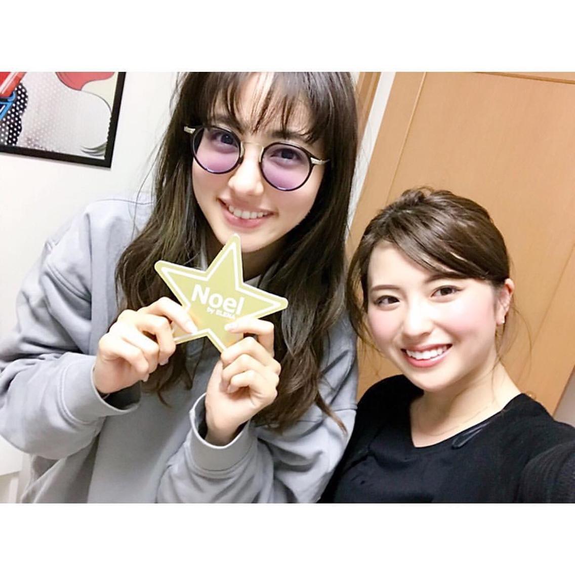 愛甲光 - JapaneseClass.jp
