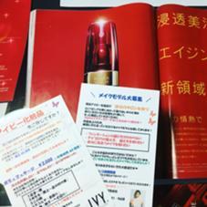 アイビー化粧品静岡第3販売会社所属・大塚あゆみのフォト