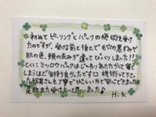 レビュー✨ Stella所属・稲垣絵美のフォト