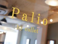 palio  by collet所属・佐藤充のスタイル