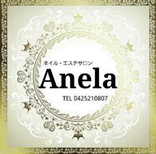 Anela ネイル・エステサロン Anela所属・Anelaアネラのフォト