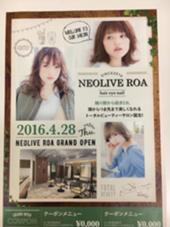 新規openしたばかりです! 鶴川駅から1分! スターバックスの角を曲がっていただき、 docomoショップの2Fにございます!( ^ω^ ) Neolive ROA所属・タカスギメグミのスタイル