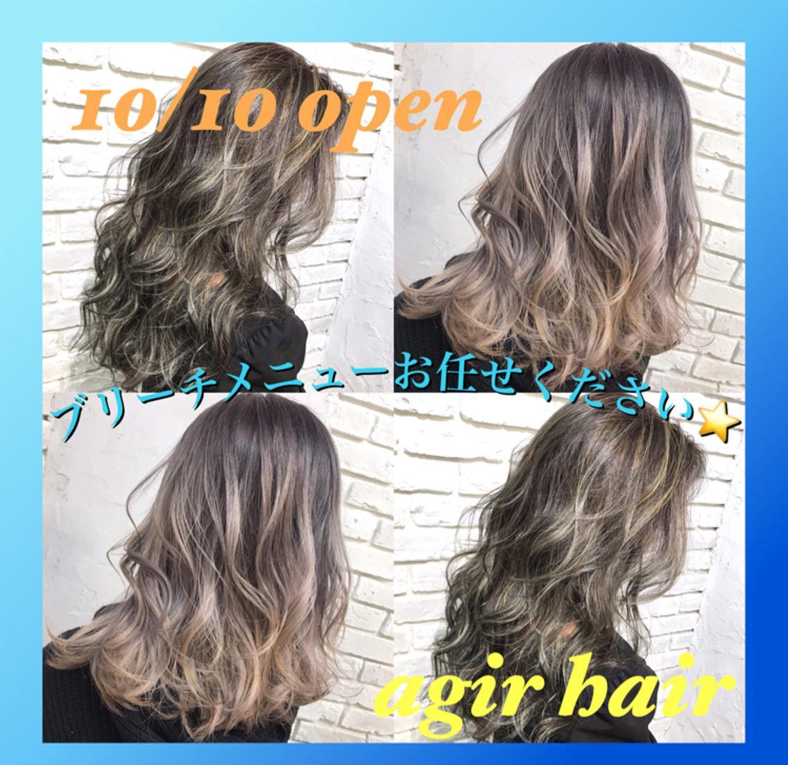 agir hair 上野店所属・⭐️店長✂︎山本昌貴⭐️の掲載