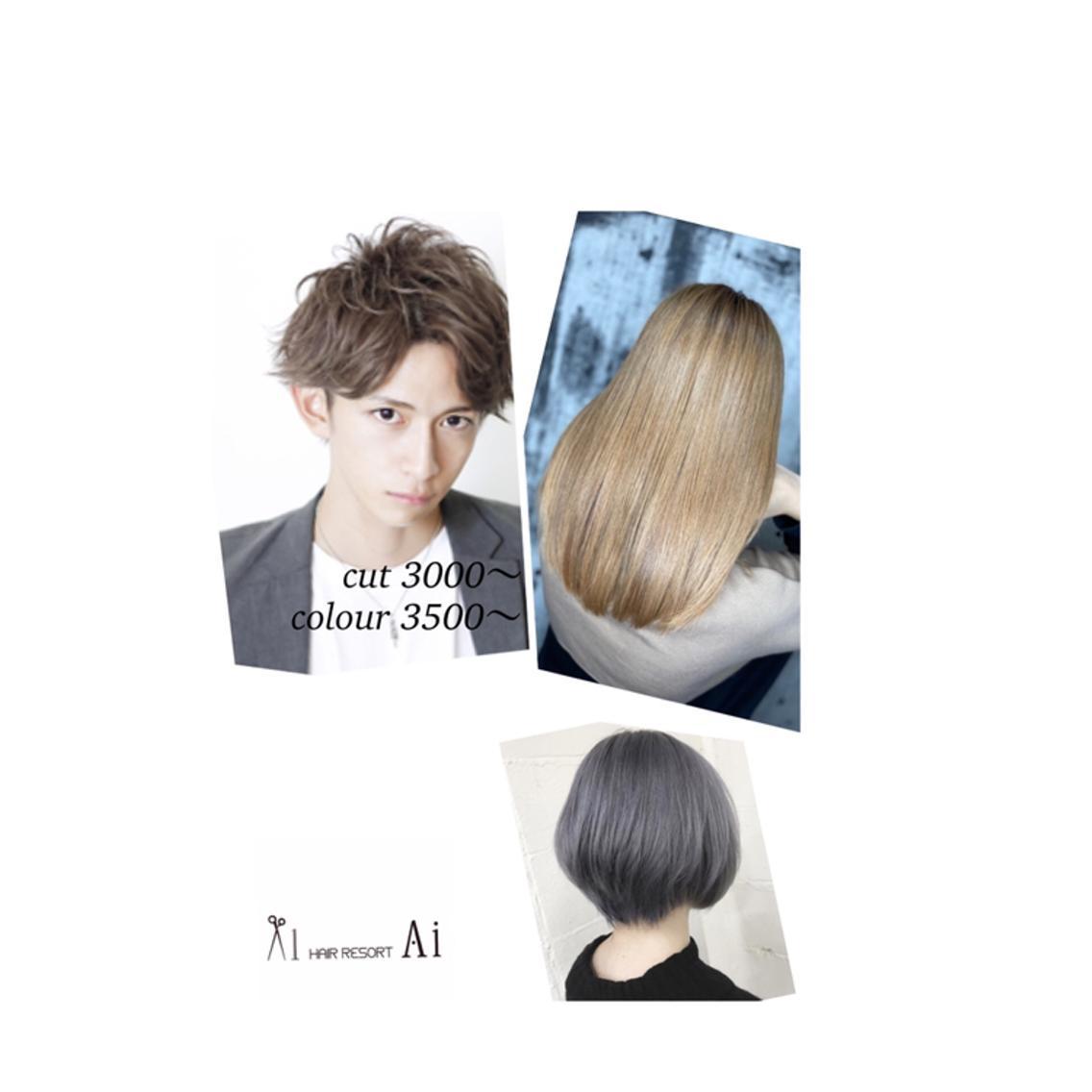 hair resort Ai 新宿店【金曜原宿店】所属・⭕️齋藤 たつと⭕️の掲載