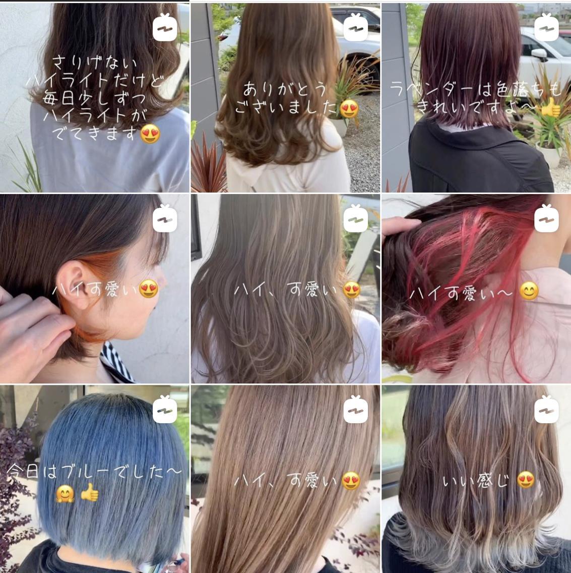 hair atelieremma所属・倉橋 渉の掲載
