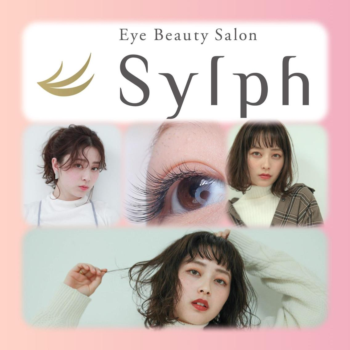 Eye Beauty Salon sylph心斎橋所属・SASAKILENAの掲載