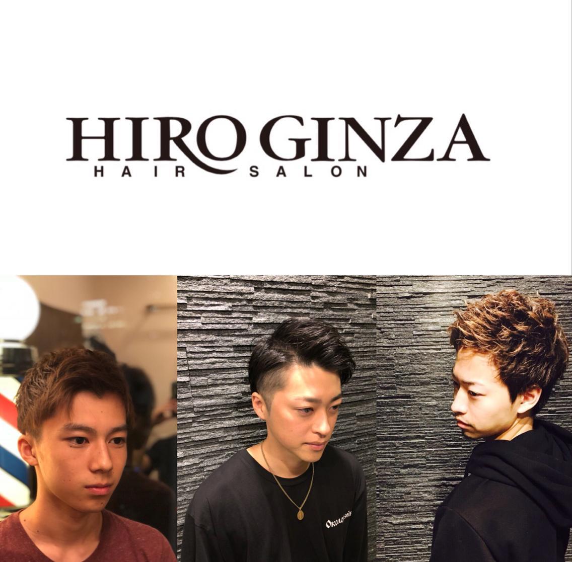ヒロ銀座Barber shop新宿店所属・マエヤマリュウキの掲載