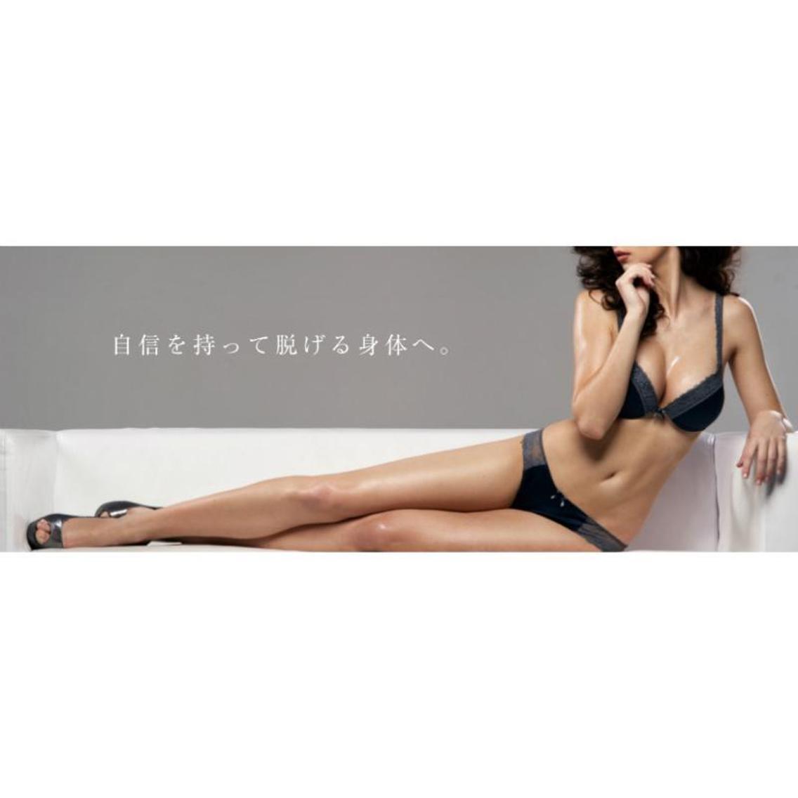 Skin epi 横浜関内店所属・スキンエピ 横浜関内店の掲載