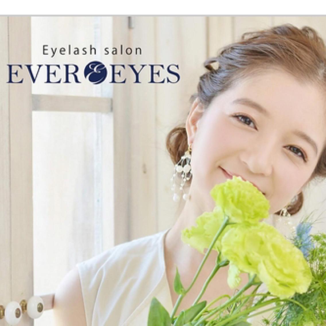 EverEyes(エバーアイズ)新宿南口店所属・EverEyesSの掲載
