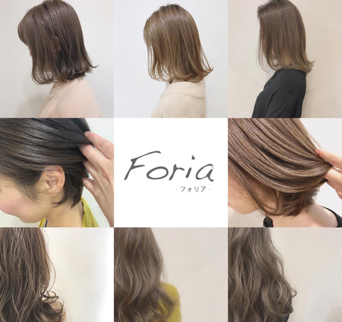 hair & eyelash~Foria~所属・林大貴の掲載