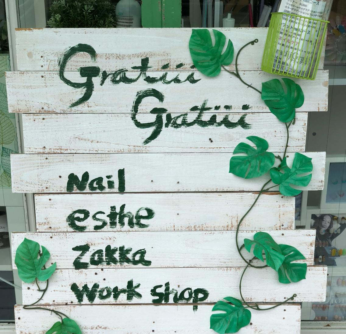 Gratiii☆2所属・g.makoの掲載